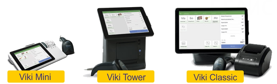 Кассовые терминалы Viki Mini, Tower, Classic